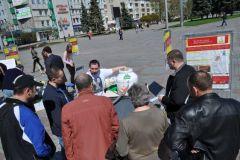 500 рівнян підписалися проти ядерної енергетики