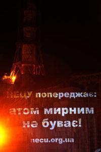 Фото: Вадим Кантор, Greenpeace.