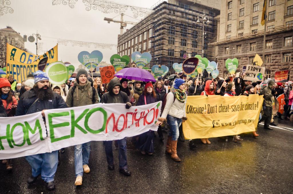 Кліматичний марш у Києві