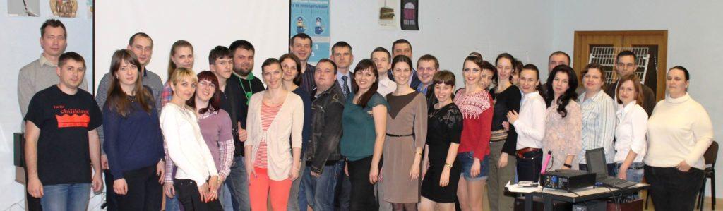 У Дніпропетровську молоді вчені та громадські активісти опановували мистецтво ефективної презентації