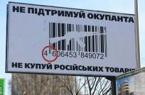 955e184-ua.te.zz