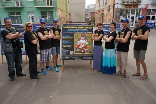 Команда туру За безпечну енергетику