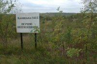 Стан будівництва КГАЕС в 2007 році...