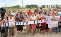"""За кошти ЄБРР будують """"радіоактивний крематорій"""" поблизу Чорнобиля"""