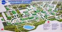 nacionalnu_expocentr_ukrainy