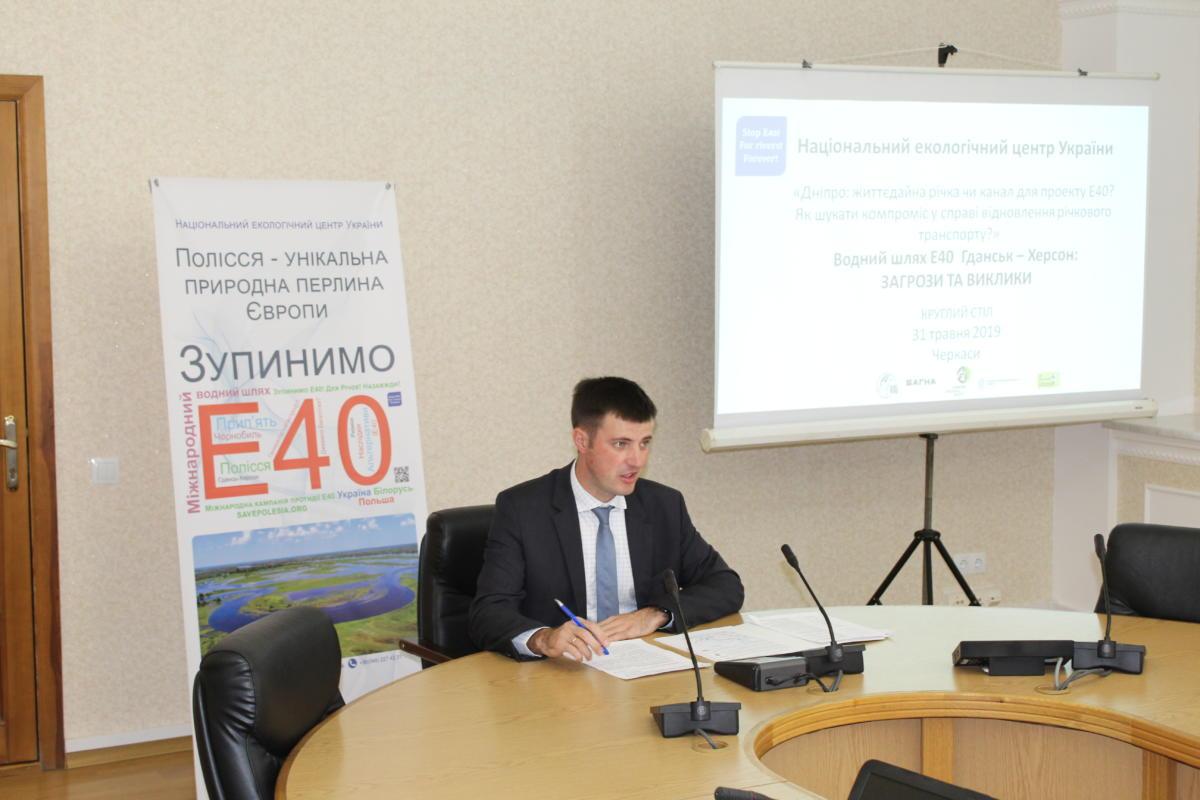 Тарас Висоцький, перший заступник голови ОДА