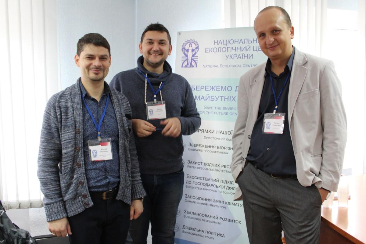 Звітно-виборча конференція Національного екологічного центру України