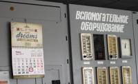 Наймолодше українське місто славутич